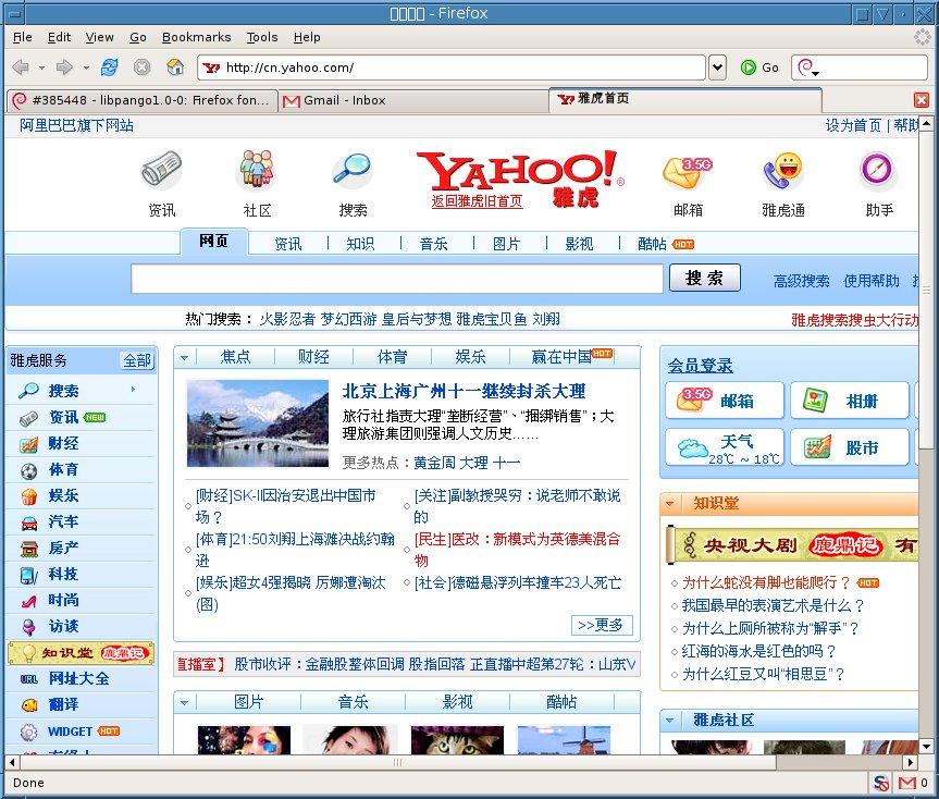 385448 - libpango1 0-0: Firefox fonts became ugly - Debian Bug